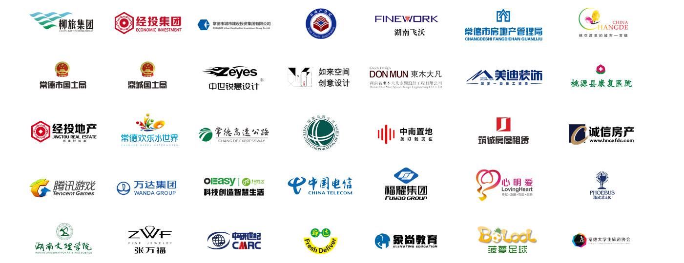 500强集团公司m6米乐app官网下载建设供应商