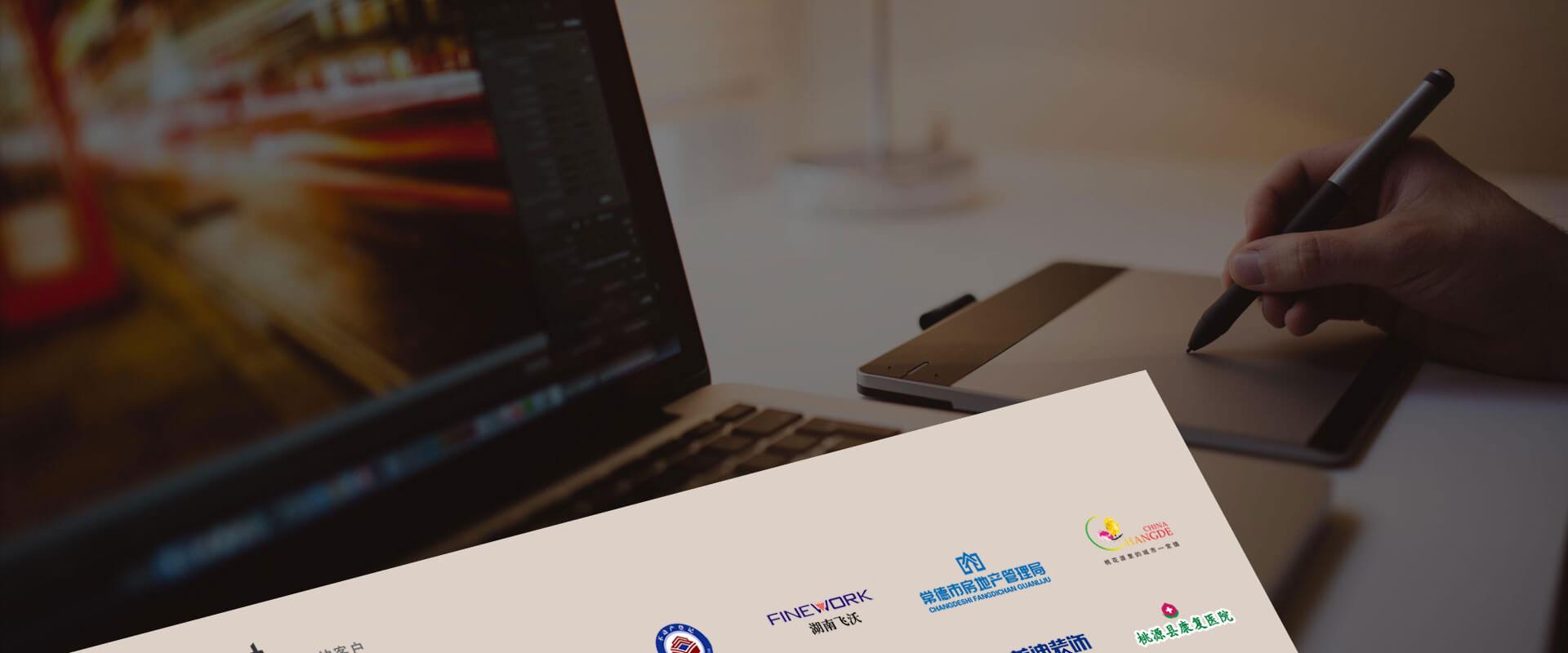 常德高端m6米乐app官网下载建设,常德高端m6米乐app官网下载设计
