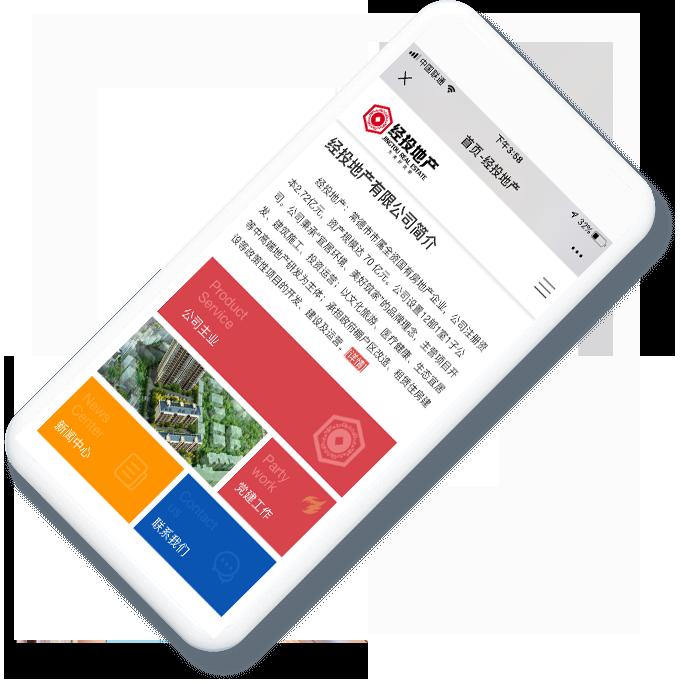 万讯互动一常德做m6米乐app官网下载,常德做网页设计