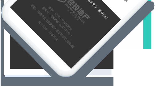 万讯互动一常德做m6米乐app官网下载,常德做微信开发