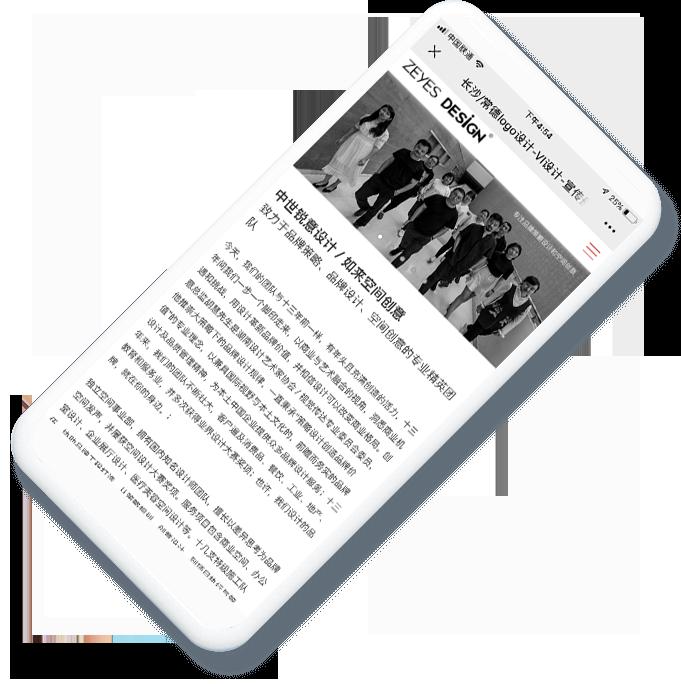 万讯互动一常德做m6米乐app官网下载,常德做网页建设