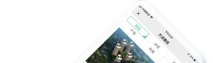 万讯互动一常德做m6米乐app官网下载,常德做m6米乐app官网下载建设