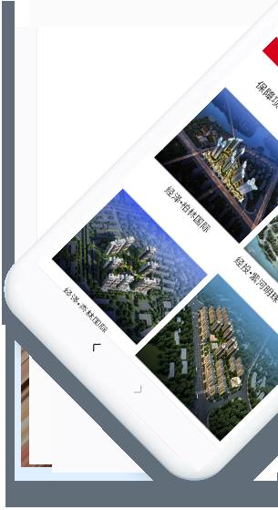 万讯互动一常德做m6米乐app官网下载,常德做网页设计微信在线开盘