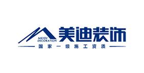 常德专业m6米乐app官网下载建设案例-美迪装饰