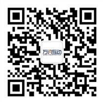 常德m6米乐app官网下载建设万讯互动官网微信