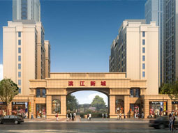 滨江新城在线开盘