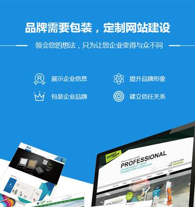 常德m6米乐app官网下载建设之定制发开发流程