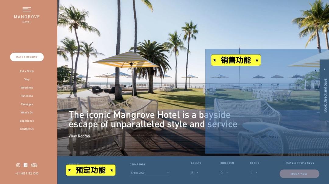 常德m6米乐app官网下载建设,告诉你怎么做首页